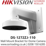 Hikvision Metal Wall Mount Bracket - DS-1272ZJ-110
