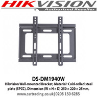 Hikvision Wall Mounted Bracket Steel Plate 250mm × 220mm × 25mm - DS-DM1940W