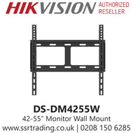 """Hikvision Wall Mounted Bracket Steel Plate for 42""""-55"""" Monitors - DS-DM4255W"""