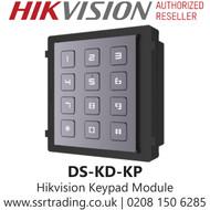 Hikvision Keypad Module - DS-KD-KP