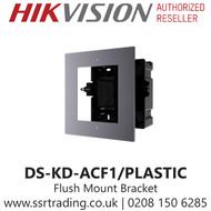 Hikvision Flush Mount Bracket for Modular Door Station - DS-KD-ACF1/PLASTIC