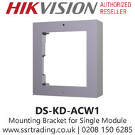 Hikvision Wall Bracket for Single Modular Door Station - DS-KD-ACW1