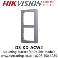 Hikvision Wall Bracket for Double Modular Door Station - DS-KD-ACW2