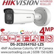 Hikvision 4MP AcuSense ColorVu Motorized Varifocal Lens Outdoor IP PoE Bullet Camera - DS-2CD2647G2-LZS (3.6-9mm)