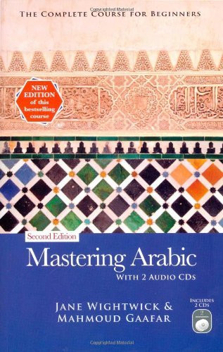 Mastering Arabic 1 With 2 Audio Cds