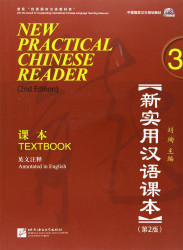 New Practical Chinese Reader Volume 3