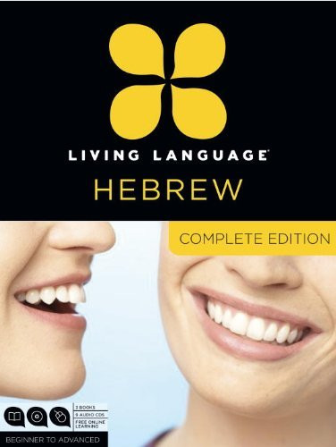 Living Language Hebrew Complete Edition