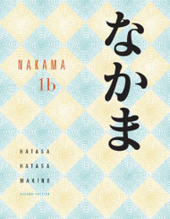 Nakama 1B