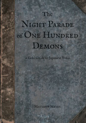 Night Parade Of One Hundred Demons