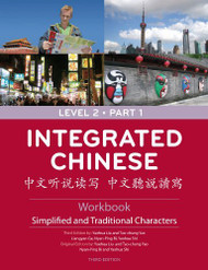Integrated Chinese
