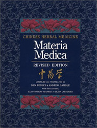 Chinese Herbal Medicine Materia Medica