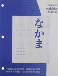 Sam For Hatasa/Hatasa/Makino's Nakama 2