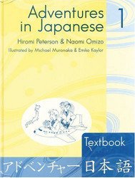 Adventures In Japanese 1