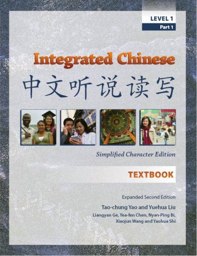 Integrated Chinese Level 1 Part 1 Simplified Character Edition