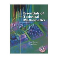 Essentials Of College Mathematics