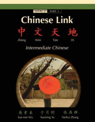 Chinese Link Level 2 Part 1