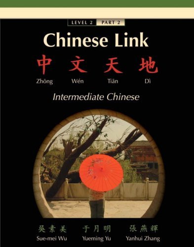 Chinese Link Level 2 Part 2