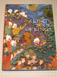 King's Book Of Kings