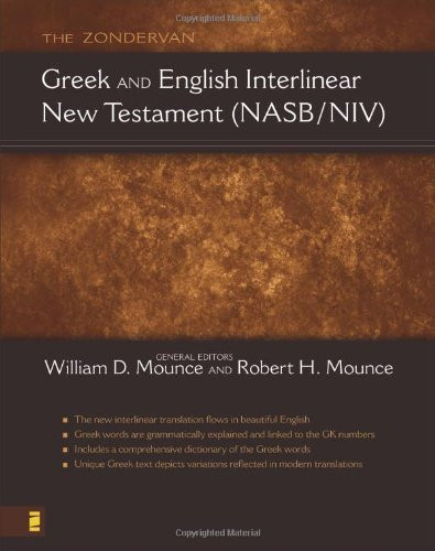 Zondervan Greek And English Interlinear New Testament