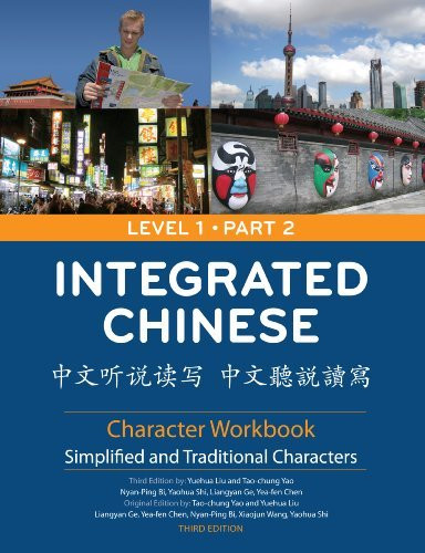 Integrated Chinese Level 1 Part 2 Character Workbook