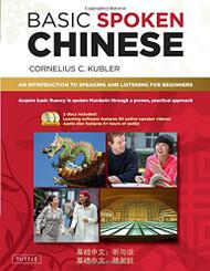 Basic Spoken Chinese
