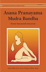 Asana Pranayama Mudra Bandha/2008 Fourth