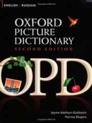 Oxford Picture Dictionary English-Russian