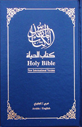 Arabic / English Bilingual Bible Hc