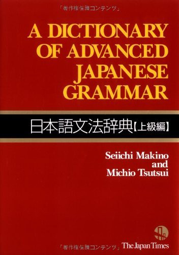 Dictionary Of Advanced Japanese Grammar