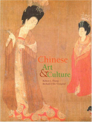 Chinese Art And Culture