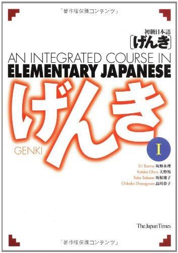 Genki I