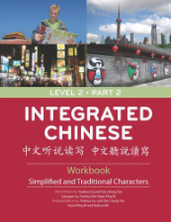 Integrated Chinese: Level 2 Part 2 Workbook (Chinese Edition)