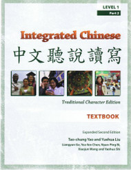 Integrated Chinese Level 1
