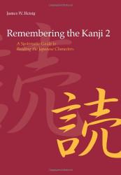 Remembering The Kanji Volume 2
