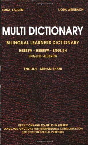 Multi Dictionary Bilingual Learners Dictionary Hebrew-Hebrew-English