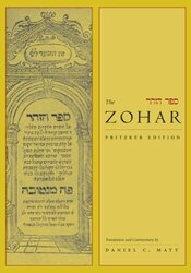 The The Zohar: Pritzker Edition Volume Six by Stanford University Press