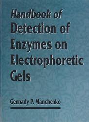 Handbook Of Detection Of Enzymes On Electrophoretic Gels