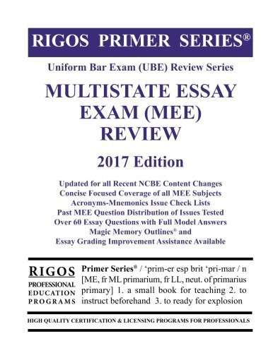 Rigos Primer Series Uniform Bar Exam