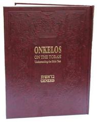 Onkelos on the Torah