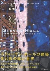 Steven Holl by Steven Holl