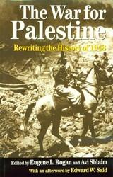 War For Palestine