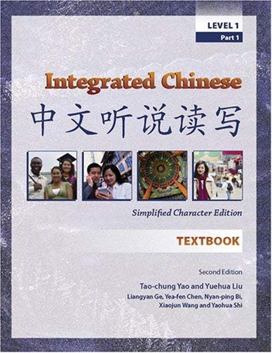 Integrated Chinese Level 1 Pt 1 Textbook