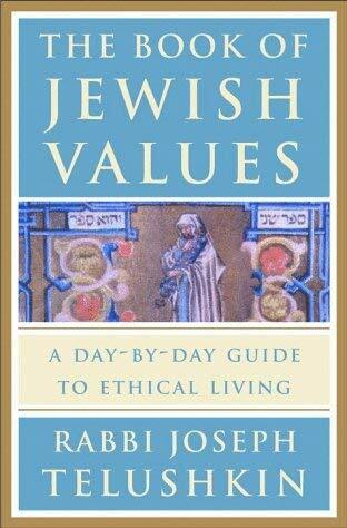 Book Of Jewish Values