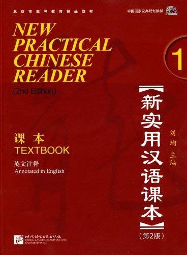 New Practical Chinese Reader Volume 1