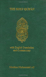 Holy Qur'An With English Translation And Commentary