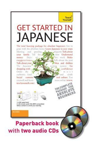 Get Started in Japanese Absolute Beginner Course