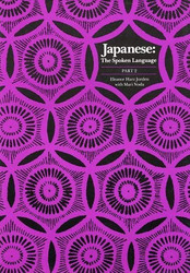 Japanese The Spoken Language