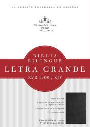 RVR 1960/KJV Biblia Biling ?e Letra Grande negro imitaci ?n piel
