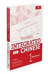 Integrated Chinese Volume 1 Workbook