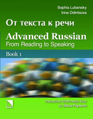 Advanced Russian
